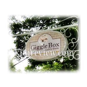 Giggle Box Cafe 'n Resto