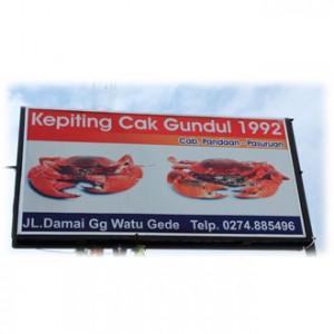 Kepiting Cak Gundul 1992