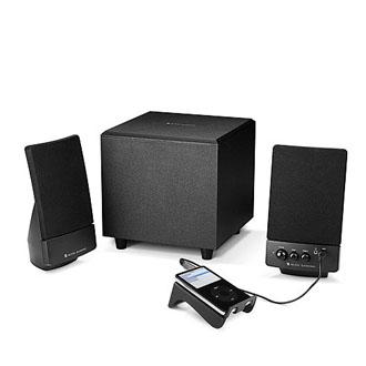 review speaker Altec Lansing BXR1121