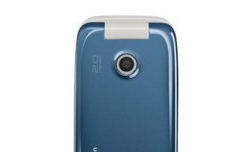 Review Sony Ericsson Z610i