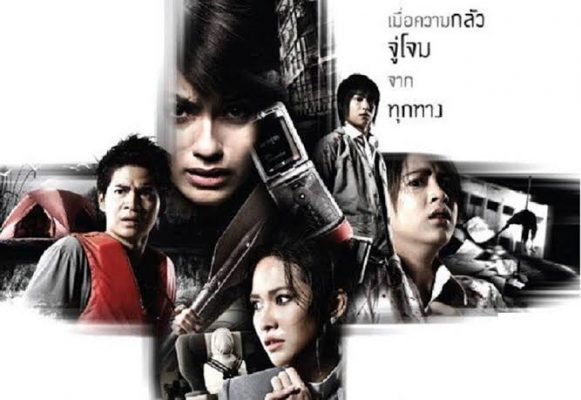 Review film horor 4bia