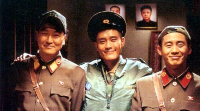 review film joint security area