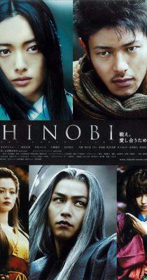 review film shinobi heart under blade