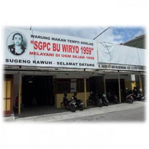 SGPC BU WIRYO 1959
