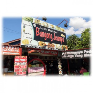 Bungong Jeumpo